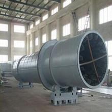 Cone drum rotary dryer / Mining slag rotary drum dryer / Coal drying drum equipment