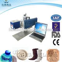 Bar code printing machine HG-10W Co2 Laser printer