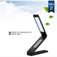 Black Portable Folding LED Table Lamp