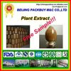 Top Quality From 10 Years experience manufacture magnolia bark extract