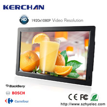 Open Framed 7 inch LCD retail display counter