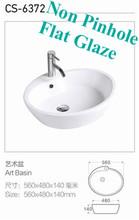 porcelain basin green glass bathroom sink