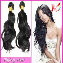 2014 New coming brazilian water wave hair extensions, 100% unprocessed very cheap virgin brazilian hiar
