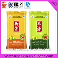 3 sides seal custom design non woven rice bag