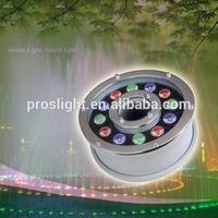 Mini Led Underwater Fountain Light