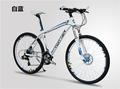 nuovo prodotto 2015 tw3900 bici mountain bike pieghevole meglio vendere mountain bike leggera