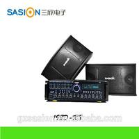 hifi professional 5.1 surround sound amplifier
