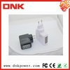 2014 New dual usb home charger With 4 Ports Fit For US EU AUS UK