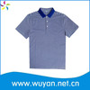 2014 top quality men striped wholesale polo shirt import