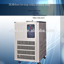 Big Capacity Low Temp Machine Coolant Pump