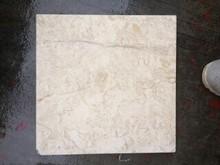 Yellow stone polished crema nuova beige marble