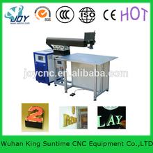 200w/300w/400w Aluminum laser welding machine with 15 years skills