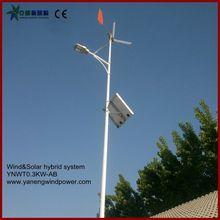 New model vawt hybrid solar dutch windmill led turbine