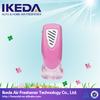 customized logo promotional gift air freshener aerosol fragrance