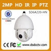 dahua rs485 ptz controller for 20x ir speed dome camera SD6A220-HN