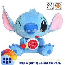China factory animal movie stuffed stitch soft doll