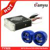 Long distance control 2*10W wholesale motorcycle audio amplifier portable wheel balancer