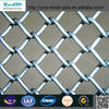 High quality low price Professional discount galvanized chain link fence