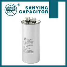 sh capacitor cbb65 P2 Capacitor for air conditioner for UPS for store energy oil filling capacitor
