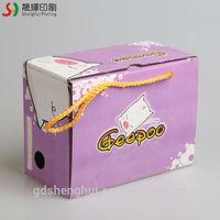shoe box packaging box paper gift box a4