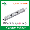 30w waterproof led driver 12v 24v , constant voltage 12v 24v driver led 30w