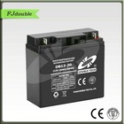 Dry battery inverter ups battery for wireless alarm system 12V 20AH DB12-20