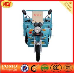 2014 Hot selling custom large tricycle