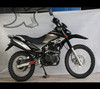 Chongqing Reshine Cheap motor bike for sale in China