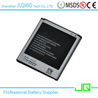 Battery gb t18287 2100mAh 3.7V Galaxy s3 i9300 quick charge cell phone battery
