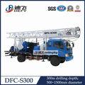 2014 novos produtos!!! Dfc-s300 barato caminhão montado furo bem máquina de perfuração preço
