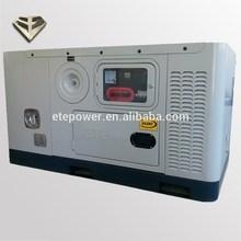 Exhibition Sample!! 11KW/13.75KVA Single Cylinder Diesel Generator