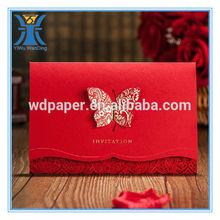 YIWU latest fashion best selling high quality wedding invitation card 2014