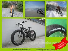fat e bicycle 26 inch fatty tyre bike 7 speed gears