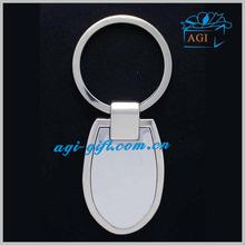custom shaped metal blank metal keychain