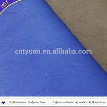 Plain pattern pu sofa leather fabric