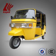 india bajaj three wheeler KN205ZK