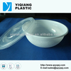 YQ-808 clear round plastic food container with lid