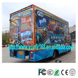 3d 5d 7d cinema simulator cars trucks amusement rides sale in Guangzhou Yunfa 2014 new