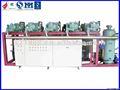 bitzer compresor equipo de congelación para cámaras frigoríficas