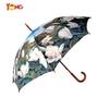 2014 New Design Umbrella Printed Outside, Umbrella Printed Outside