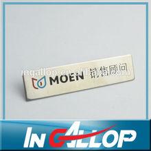 cheap custom metal silver name badge