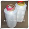 High Twisted nylon yarn 70d/24f/1,nylon textured yarn