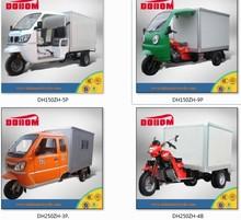 tricycle delivery van, tricycle delivery van price