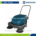 walk behind sweeper, supermarket floor sweeper/pool vacuum cleaner electric/parking lot sweeping