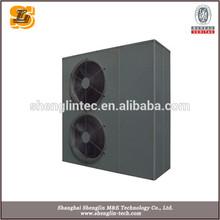 Shanghai manufacturer 2014 ROHS heat recovery ventilation heat pump