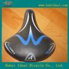 comfortable electric bicycle saddle