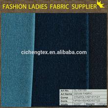 textile istanbul jean fabric denim