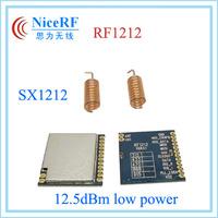 SX1212 chip 12.5dBm low power SPI interface FSK RF1212 433mhz embedded wireless low cost rf transceiver module
