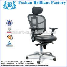 Muti-function Ergonomic Top Class Office Chair BF-8988S