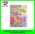 giraffa cartoon carta di compleanno felice per i bambini con oro foglio